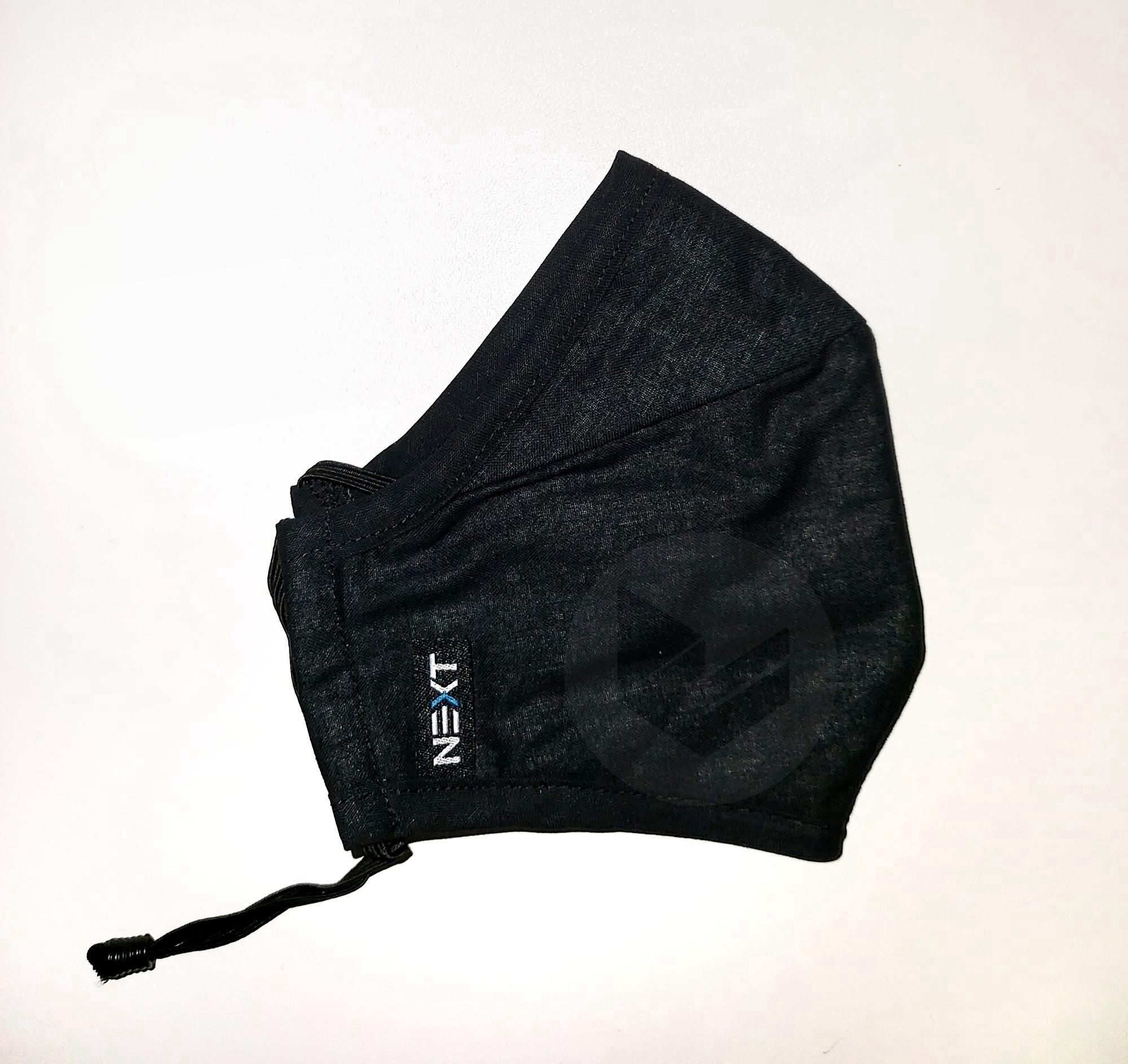 Masque Tissu En Cuivre 40 Lavages Noir M