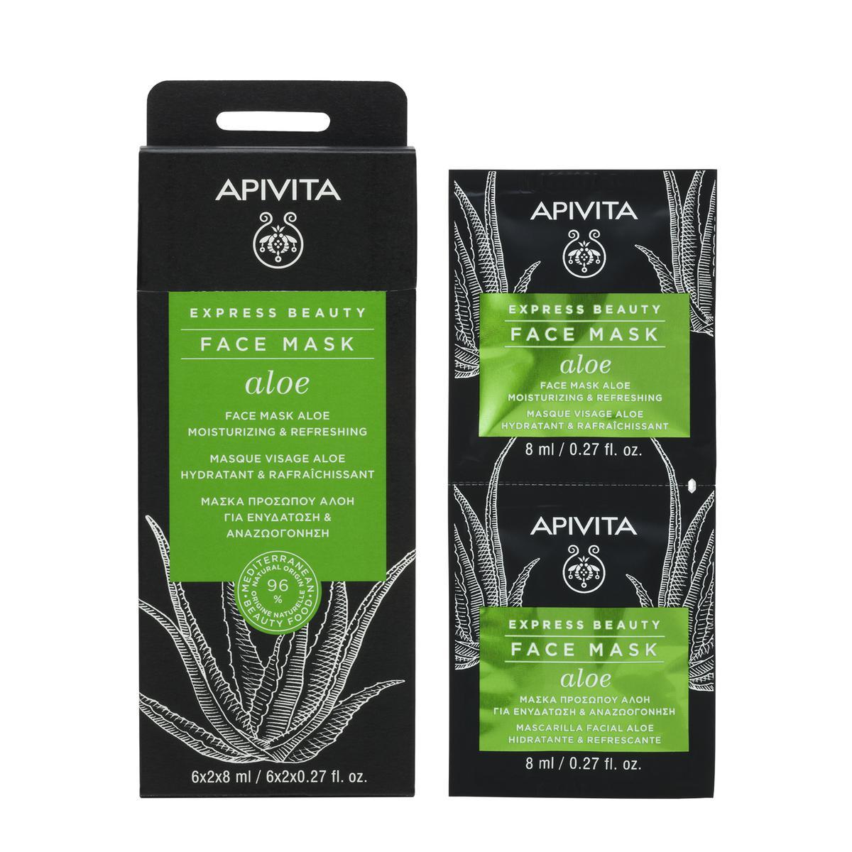 Masque Visage Hydratant et Rafraîchissant à l'Aloe