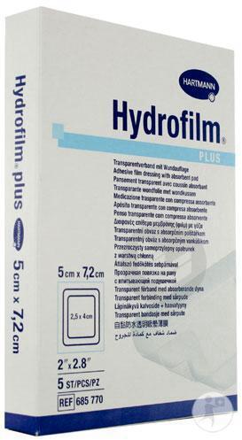 HYDROFILM PLUS Pans adhésif non adhérent transparent 5x7,2cm B/5
