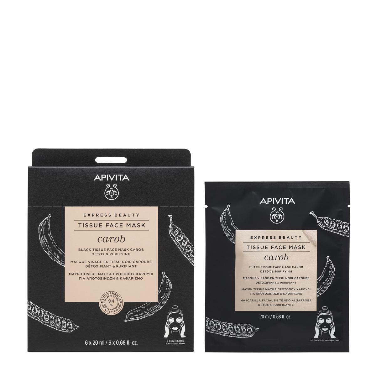 Masque Visage en Tissu Noir Détox & Purifiant à la Caroube 20ml